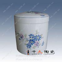 陶瓷骨灰盒厂家 景德镇陶瓷 骨灰罐批发