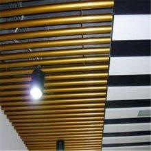 供应U型仿古木纹酒店装饰吊顶热转印木纹铝方通