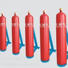 石家庄钢瓶13333383888 液化气钢瓶 天然气瓶 储气瓶组