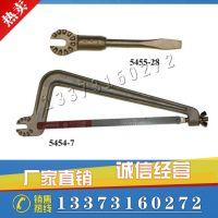 绝缘操作杆工具头 5455-28 10mm螺丝刀