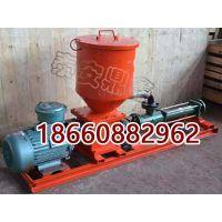 BFK-10/1.2型煤矿用气动封孔泵 山东厂家直销高质量