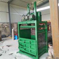 安阳市回收站用废金属液压打块机 启航牌棉被压缩打包机 立式生活垃圾压块机生产厂家