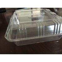苏州薄吸塑包装厂透明PET立体食品级吸塑托盘甜点塑料包装盒吸塑西点盒方形塑料蛋糕盒