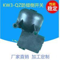 青羊KW3-QZ倾倒开关 电热油汀取暖器