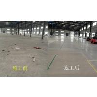 厂家供应混凝土渗透固化剂【水泥地面硬化施工】