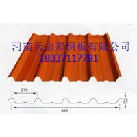 河南开封市暗扣式角弛820、470、760彩钢板彩钢瓦支架生产厂家1837117781