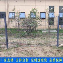 潮州创意园铁丝网护栏 揭阳厂房隔离网定制 铁路防护栅栏
