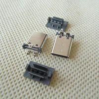 USB 3.1直立式type-c公头(180度固定3支脚)type-c立式贴片公头