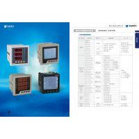 扬州中瑞ZR2080A3三相电流表