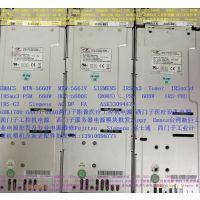 MTW-5661V IRSmx3 Tower IRSmx3d 西门子影像医疗工控机电源