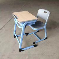 麦德嘉供应彩色胶板学生课桌椅培训机构塑料桌椅带挂钩塑钢学校家具
