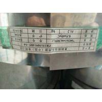 北京金威 EQ308/JWF304D/JWF205D 不锈钢带极堆焊焊带 焊接材料