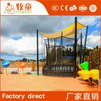 牧童儿童乐园户外游乐设备儿童跳床 小型钢材蹦蹦床定制