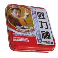 生精胶囊铁盒 铰链铁盒 保健品礼盒