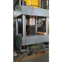合金钢材质顶锻试验机-检测范围