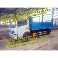 可选装翼展的5吨垃圾自卸车价格-5吨自卸式垃圾车-5吨污泥自卸车价格及说明