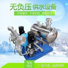 鑫溢 不锈钢变频供水设备 智能无负压供水设备 特点