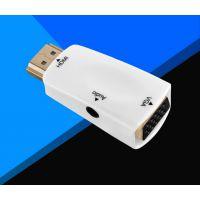 伟星 HDMI转换头 厂家直供 量大价优 wxdz-17060