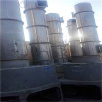 一米闪蒸干燥机低价出售1000型闪蒸干燥机出售