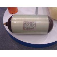 百工钢瓶50L-220L 天然气钢瓶 汽车天然气罐(CNG瓶)