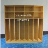 新乐士实木玩具柜储物架卡通组合柜进口松木幼儿园书包柜毛巾架阅读架儿童书架