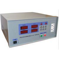 单相变频电源VG27100