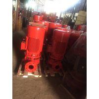 上海江洋 优质消防泵厂家XBD11/20-SLH XBD12/20-SLH质量好/批发价