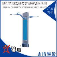 双柱户外健身路径小区健身器材优质管材坐拉器
