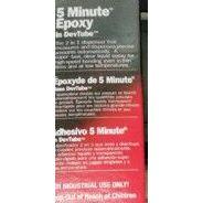 ITW 环氧树脂胶(5 Minute Epoxy Adhesive)
