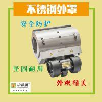 青岛中邦凌塑机加热器不锈钢外罩 风冷防护罩
