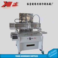 厂家直销全自动丝网印刷机 彩色载玻片盖玻片丝网印刷机