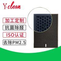 供应夏普空气净化器滤芯有什么功能,去除臭气甲醛 友洁品牌