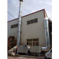 印刷厂废气处理成套设备专业生产厂家