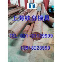 HM1钜研模具钢|HM1钜研模具钢|HM1模具材料价格、图片