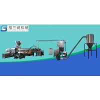 厂家直销 南京格兰威 GTE-65B 双螺杆挤出机组 水下切粒机组