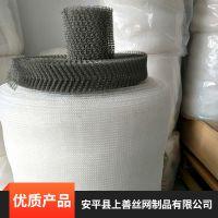 衡水市安平县上善编织丝网过滤网机械设备制造工艺欢迎选购
