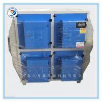 日月鑫环保等离子废气净化器厂家生产,品质可靠