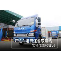 江淮货车深圳总经销 特许专营店