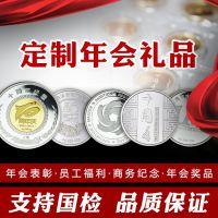 上海造币铸造中国熊猫35周年纪念银摆件开始预订