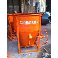 金昌鑫旺400-1200型方向盘式塔吊圆料斗价格优惠