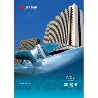 河南三菱电梯CIC-V汽车电梯价格