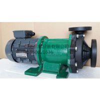 PANWORLD NH-400PW世博循环磁力泵 耐腐蚀泵 塑料酸碱泵