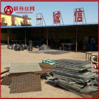 【排水沟钢格栅】排水沟钢格栅价格多少钱一平方米