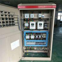 高压低压变频控制配电柜除尘器高压控制柜系统 配电箱