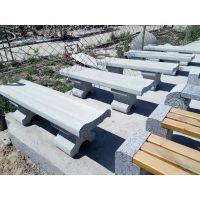石椅石凳户外庭院大理石头长条凳园林花岗岩石头椅子公园别墅石雕