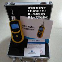 宁波一氧化碳气体探测器 ASD5300 厦门甲苯气体探测器 宁德氨气气体报警器