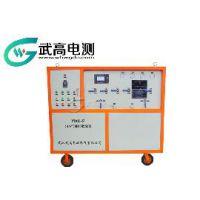 武汉武高电测WDQH-55型SF6气体充气回收装置