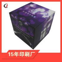 深圳化妆品盒印刷包装定制 专业定制打样价格多少