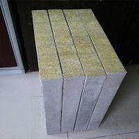 厂价供应保定岩棉复合外墙板 盈辉A级高强度岩棉制品