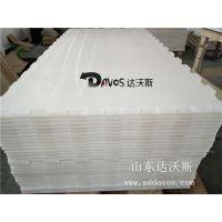 达沃斯合成冰板 仿真溜冰场地板 仿真冰板生产批发